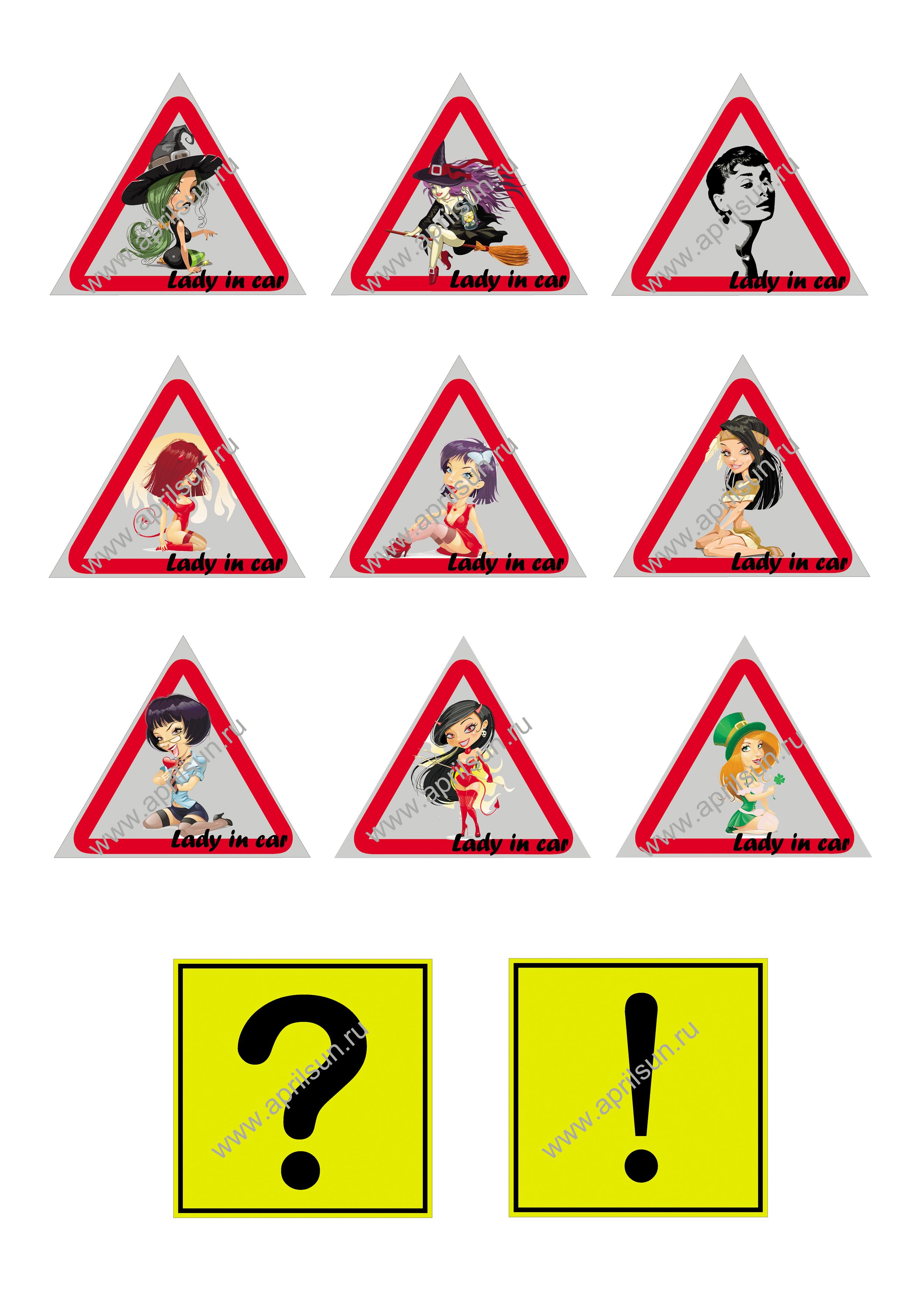 светоотражающие значки: